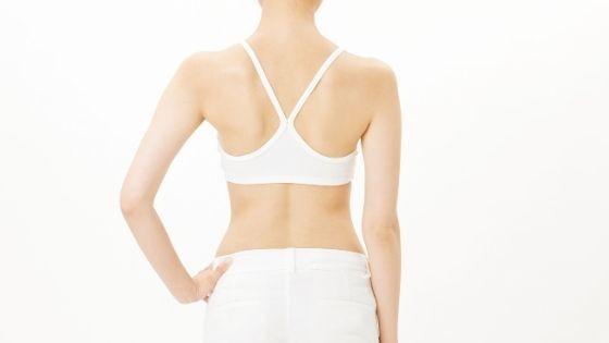 ¿Cómo reducir espalda ancha?